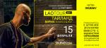 15 ФЕВРАЛЯ стартует LAO ЭКСПЕДИЦИЯ в Таиланд '' 2017 с Бодхисаттвой