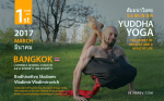 Bangkok Seminar Yuddha Yoga — Health Secret | 1 March | 2017